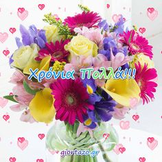 Χρόνια Πολλά Κινούμενες Εικόνες giortazo Foto Frame, Beautiful Roses, Floral Wreath, Happy Birthday, Blog, Gifs, Happy Brithday, Floral Crown, Urari La Multi Ani
