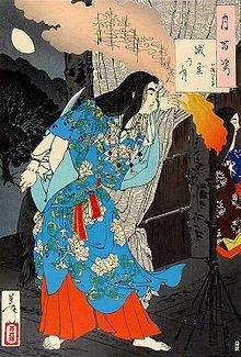 Nindzsa – Wikipédia - Jamato herceg