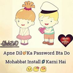 Hahaha cute Qoutes About Love, True Love Quotes, Best Love Quotes, Cute Quotes, Love Shayari Romantic, Romantic Love Quotes, Love Quates, Love Is Sweet, Swag Quotes
