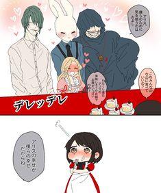Alice, Distortion, Manga, Movie Posters, Manga Anime, Film Poster, Manga Comics, Billboard, Film Posters