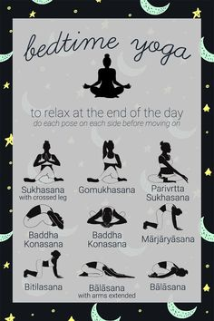 End your day with this relaxing yoga sequence to help you prepare for sleep. Remember to slow down, focus on your breathing, and use the final pose as a chance to clear your mind.