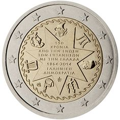 This coin commemorates the anniversary of the unification of the Ionian Islands with Greece. Piece Euro, Folding Money, Euro Coins, Coins Worth Money, Coin Worth, Commemorative Coins, World Coins, Money Matters, Coin Collecting