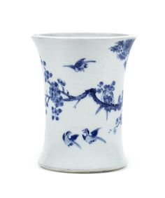 A small blue and white 'five magpies' brushpot, bitong Kangxi (2)