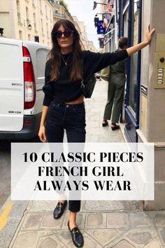 French Wardrobe Basics, Parisian Wardrobe, French Capsule Wardrobe, Parisian Chic Style, French Classic Style, French Minimalist Wardrobe, Basic Wardrobe Essentials, Outfit Essentials, French Clothing Styles