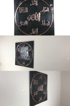 Modern wall and home decor. The dance of art with copper. Fully handmade copper designs. It will add beauty to your home. Copper Crafts, Islamic Wall Art, Handmade Copper, Modern Wall, Home Crafts, Wall Art Decor, Etsy Seller, Dance, Creative