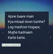 Mai b badnaam hou logo ny kiya hai many to bus pyar kara hai Feelings Words, Thoughts And Feelings, Deep Words, True Words, Jokes Quotes, True Quotes, Pakistan Quotes, Urdu Quotes In English, Love Parents Quotes