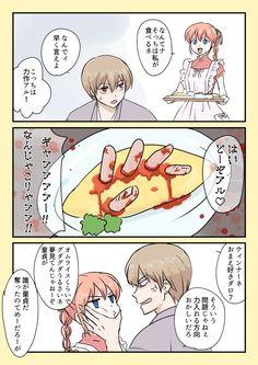 Okikagu, Cute Anime Couples, Doujinshi, Animation, Japan, Manga, Comics, Fanart, Cartoon