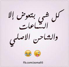 اااه والله :D