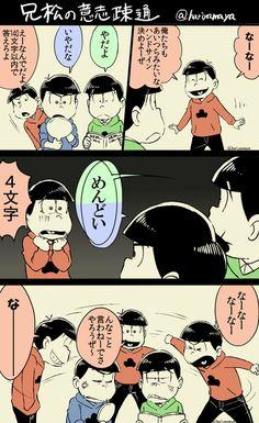 pixiv(ピクシブ)は、作品の投稿・閲覧が楽しめる「イラストコミュニケーションサービス」です。幅広いジャンルの作品が投稿され、ユーザー発の企画やメーカー公認のコンテストが開催されています。 Ichimatsu, Anime, Character Design, Manga, Comics, Illustration, Tattoo Female, Pixiv, Heaven