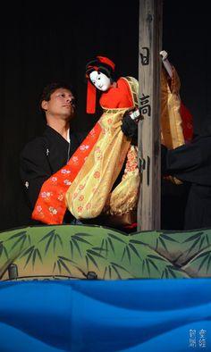 Japanese puppet show -Bunraku-