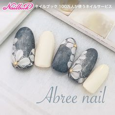 Nail Art Designs Videos, Fingernail Designs, Cute Nail Art, Easy Nail Art, Asia Nails, Japan Nail, Queen Nails, Soft Nails, Nail Art Techniques