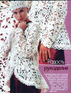 Beyaz Dantel H?rka Dantel I?i Bayan Elbise Ve Bluz Modelleri