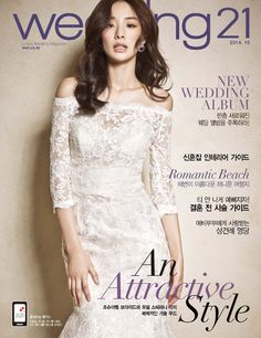 Wedding21 October 2014 edition - Read the digital edition by Magzter on your iPad, iPhone, Android, Tablet Devices, Windows 8, PC, Mac and the Web.