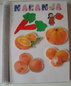 Plastificando ilusiones: El libro de los colores Home Learning, Toddler Learning, Indoor Activities For Kids, Toddler Activities, Color Montessori, Things To Do At Home, Kindergarten, Arts And Crafts, Diy Crafts