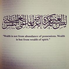 """Wealth is not from abundance of possessions. Wealth is but from wealth of spirit."""