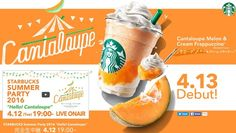 New Frappuccino from Starbucks Japan to offer a piece of melon heaven!