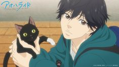 Anime Ao Haru Ride  Wallpaper