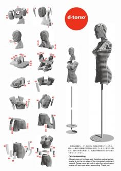 BEE Stand_natural(kit) d-torso paper craft by Aki Co.,Ltd.