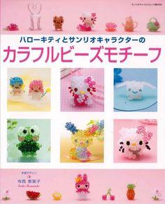 Outofprint Master Eriko Teranishi Hello Kitty by MeMeCraftwork, $120.00
