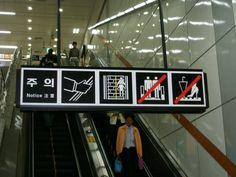 Escalator Sign.