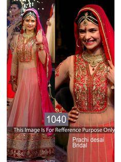 Prachi Desai Red & Beige Color Bollywood Dress - Bollywood Dress - Salwar Suit - Ethentic Wear - Women's Apparels