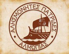 Aridaia News: Στο συλλαλητήριο για τη Μακεδονία στην Αθήνα θα συ...