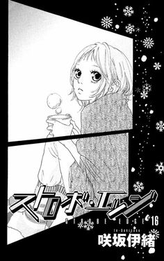 Strobe Edge manga capitulos 16 en Español Página 4