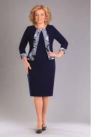 Imagen relacionada Modest Fashion, Fashion Dresses, Big Size Fashion, Look Plus Size, Batik Dress, Vintage Inspired Dresses, Office Outfits, African Dress, Skirt Outfits