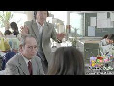 Boss Coffee - Rainbow Mountain Blend feat. Tommy Lee Jones(www.oyatsucafe.com)