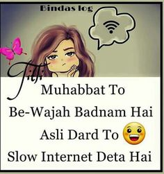 Best representation descriptions: Urdu Funny Quotes About Girls Related searches: Hindi Funny Shayari,Poetry Urdu Shayari,Funny Jokes in Ur. Shayari Funny, Funny Qoutes, Funny Quotes For Teens, Jokes Quotes, Hindi Quotes, Exam Quotes, Study Quotes, Islamic Quotes, Crazy Girl Quotes