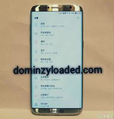 Leaked Photo & Specs Of Samsung Galaxy S8   On account of the Chinese website Weibo  a typical wellspring of breaks in the cell phone world  Samsung fans now have a superior thought of what the Galaxy S8 may resemble.  On the off chance that the leaked photograph is genuine it everything except affirms that the gadget will have no physical front-mounting catches which implies that the unique finger impression scanner and home catches will probably be installed in the screen.  What's more the…