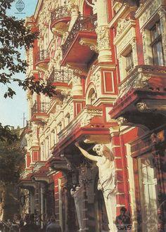 Odessa, Ukraine , from Iryna