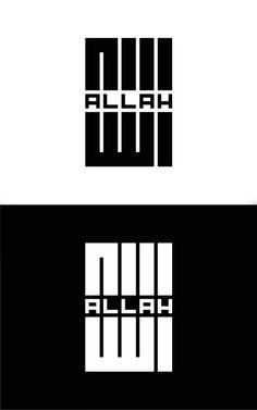 Kûfi by Abdulaziz Şahin, via Behance Calligraphy Quotes Doodles, Arabic Calligraphy Art, Arabic Art, Slogan Design, Lettering Design, Allah Wallpaper, Mi Wallpaper, Islamic Wall Decor, Wall Painting Decor