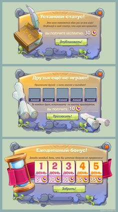 Game UI by niboart on deviantArt