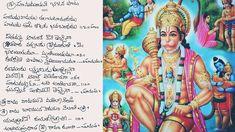 Sri Rama, Marriage Decoration, Birthday Songs, Hanuman, Princess Zelda, Singer, Music, Youtube, Fictional Characters