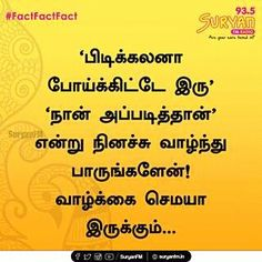 40 Best Tamil Quotes Images Gold Quotes Golden Quotes Tamil