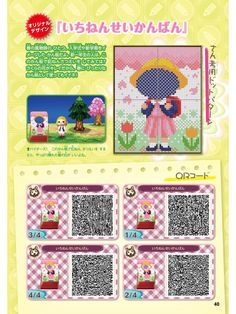 ACNL QR CODE-Cute School Girl with Backpack Standee