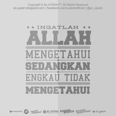 Al Uyeah Muslim Quotes, Islamic Quotes, Oh Allah, Wall Decor Quotes, My True Love, Quote Posters, Quran, Motivational Quotes, My Life