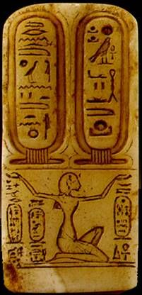 """Looks like early or late Amarna-period. I'm catching the heiroglyphs for """"Aten"""" in some of the cartouches. Woo, studying is paying off! - Mue"""