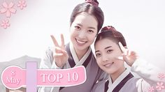 Daily TOP 10 Popular K-Dramas [2016.05.08] -  TOP 10 Korean Dramas from 8 May 2016 ~ by Popularity in Korea -  The kdramas in alphabetical order :  Another Miss Oh / 또 오해영 - Descendants of the Sun / 태양의 후예 - Entertainer / 딴따라 - Five Children / 아이가 다섯 - Happy Home / 가화만사성 - Memory / 기억 - Mrs. Cop 2 / 미세스 캅 2 - Ms. Temper & Nam Jung Gi / 욱씨남정기 - Signal / 시그널 - The Flower in Prison / 옥중화