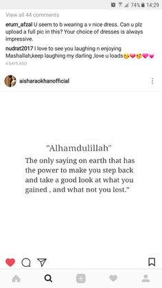 Pin by momina on i pinterest allah alhamdulillah and islam islam muslim altavistaventures Image collections