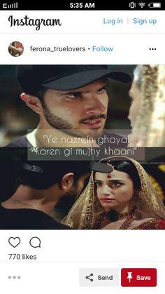 Crazy Girl Quotes, Boy Quotes, Crazy Girls, Life Quotes, Pak Drama, Feroz Khan, Psychology Fun Facts, Aiman Khan, Best Dramas