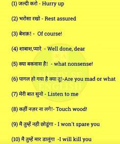 Slang English, Learn English Grammar, Learn English Words, English Phrases, Hindi Language Learning, Sms Language, English Speaking Practice, English Learning Spoken, Good Vocabulary Words