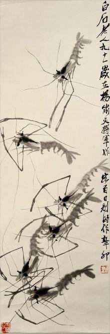QI BAISHI (1864 - 1957) SIX SHRIMPS