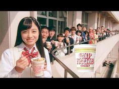 日清杯麵 x 橋本環奈 #TVC #cup #noodle #cool