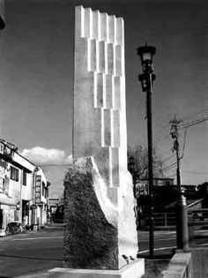 Hironori Katagiri 1996