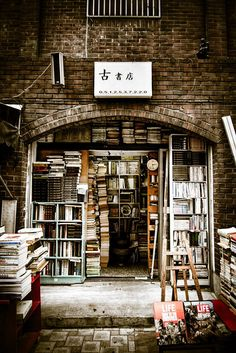 Book shop in Nampo-dong, Jung-gu, Busan, South Korea