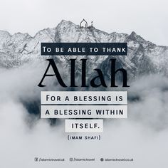Indeed being thankful to Allah is a blessing in itself Allah Quotes, Muslim Quotes, Quran Quotes, Faith Quotes, Hindi Quotes, Allah Islam, Islam Muslim, Islam Quran, Islamic Inspirational Quotes