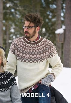 Men Sweater, Vest, Pullover, Knitting, Sweaters, Island, Fashion, Templates, Ideas