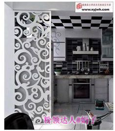 Partition Fence Design In New Classical Living Room Partition